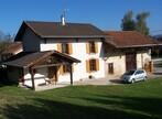 Vente Maison 4 pièces 105m² Oyeu (38690) - Photo 14