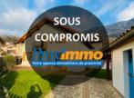 Vente Maison 7 pièces 134m² La Buisse (38500) - Photo 1