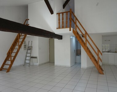 Vente Appartement 3 pièces 74m² Tullins (38210) - photo