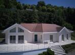 Vente Maison 6 pièces 145m² Coublevie (38500) - Photo 1