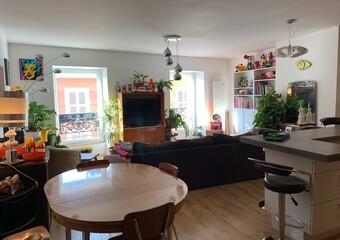 Vente Appartement 5 pièces 103m² Voiron (38500) - Photo 1