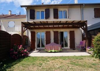 Vente Maison 5 pièces 84m² Rives (38140) - photo