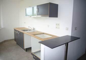 Location Appartement 3 pièces 60m² Rives (38140) - Photo 1