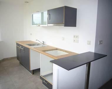 Location Appartement 3 pièces 60m² Rives (38140) - photo
