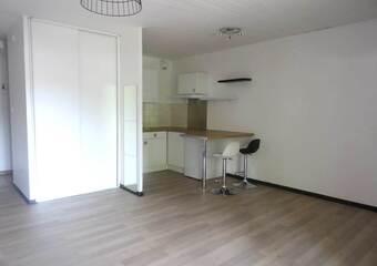 Location Appartement 1 pièce 33m² Voiron (38500) - Photo 1