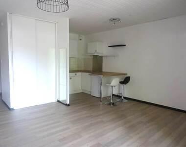 Location Appartement 1 pièce 33m² Voiron (38500) - photo