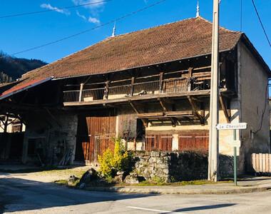 Vente Maison 200m² Saint-Aupre (38960) - photo
