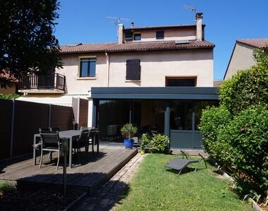Vente Maison 6 pièces 137m² La Buisse (38500) - photo