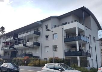 Location Garage 16m² Rives (38140) - Photo 1