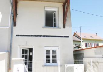 Location Maison 3 pièces 52m² Châbons (38690) - Photo 1
