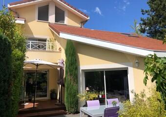 Vente Maison 6 pièces 140m² Voiron (38500) - Photo 1