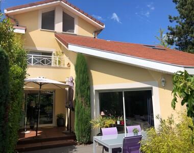 Vente Maison 6 pièces 140m² Voiron (38500) - photo
