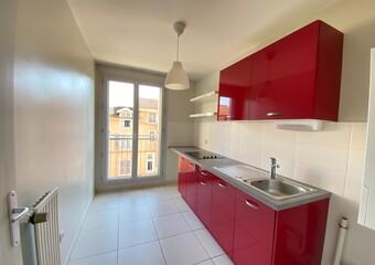 Vente Appartement 2 pièces 37m² Voiron (38500)