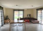 Vente Maison 5 pièces 123m² Voiron (38500) - Photo 3