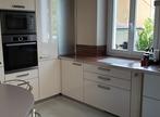 Vente Maison 6 pièces 150m² Voiron (38500) - Photo 5