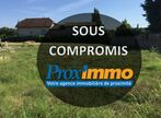 Vente Terrain 570m² La Murette (38140) - Photo 1