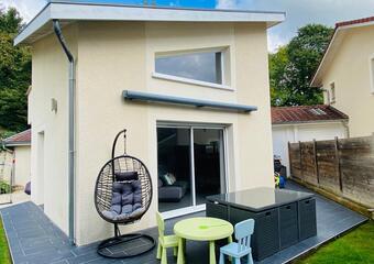 Vente Maison 4 pièces 110m² Rives (38140) - Photo 1