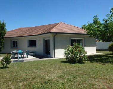 Vente Maison 4 pièces 125m² Apprieu (38140) - photo