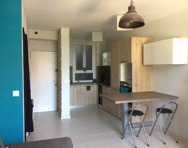 Location Appartement 2 pièces 39m² Voiron (38500) - photo