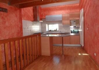 Vente Maison 4 pièces 94m² Tullins (38210) - Photo 1