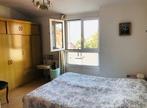 Vente Appartement 3 pièces 60m² Voiron (38500) - Photo 4