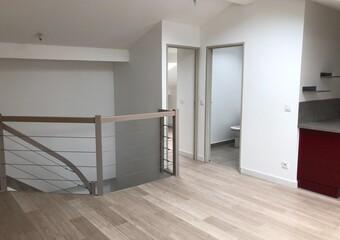 Vente Appartement 2 pièces 30m² Voiron (38500) - photo