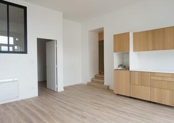 Vente Appartement 2 pièces 47m² Voiron (38500) - photo