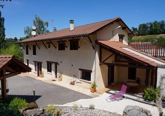 Vente Maison 6 pièces 185m² Voiron (38500) - Photo 1