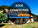 Vente Maison 6 pièces 150m² Saint-Étienne-de-Crossey (38960) - Photo 1