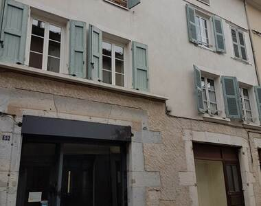 Vente Local commercial 2 pièces 35m² Tullins (38210) - photo