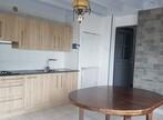 Location Appartement 3 pièces 80m² Coublevie (38500) - Photo 1