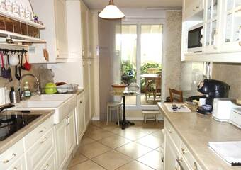 Vente Appartement 4 pièces 92m² Rives (38140) - Photo 1
