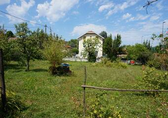 Vente Terrain 500m² Tullins (38210) - Photo 1