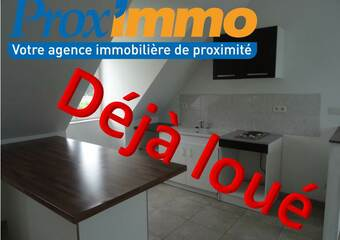 Location Appartement 2 pièces 34m² Rives (38140) - Photo 1
